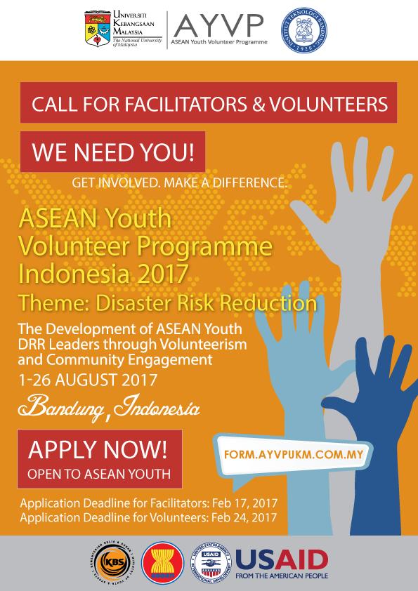 ayvp-indonesia-2017