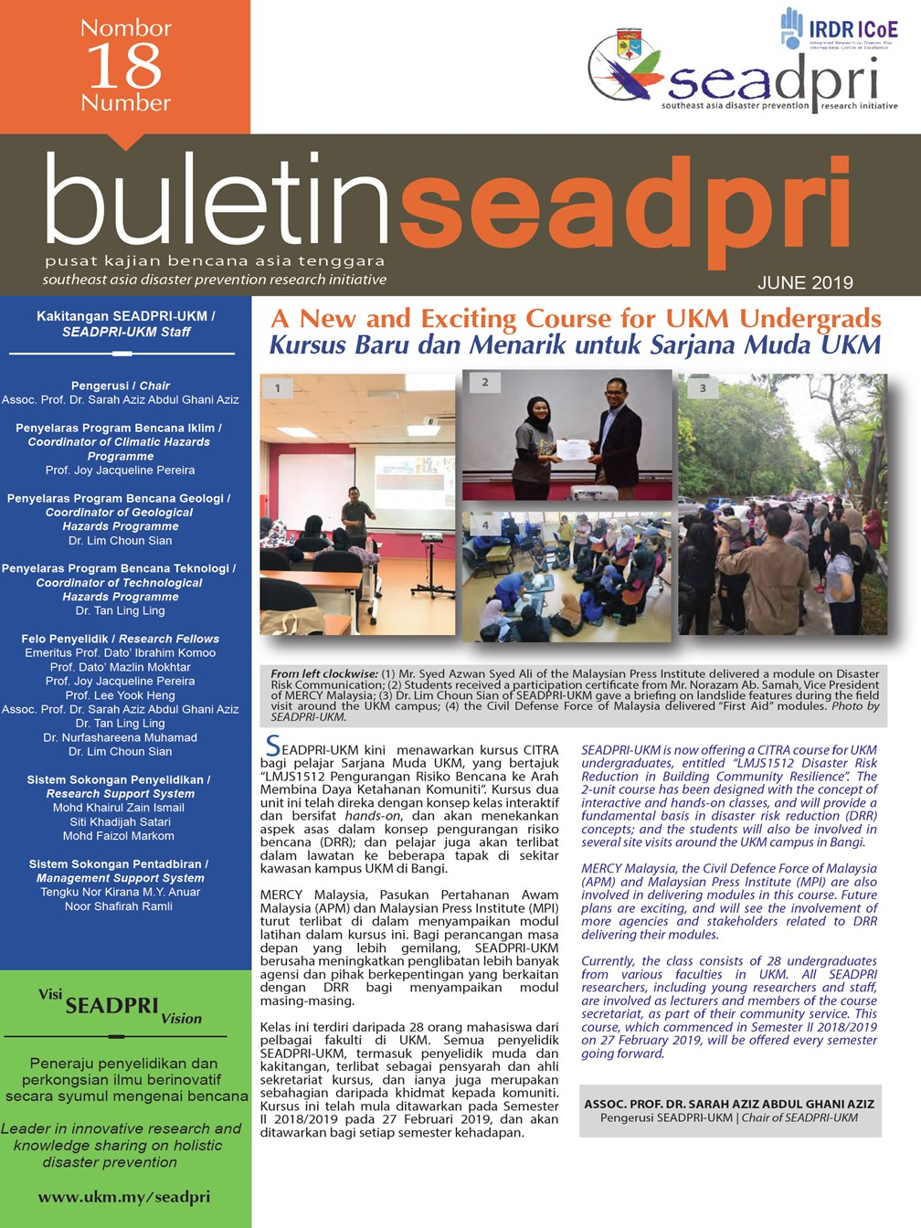 Bul18 FrontPage
